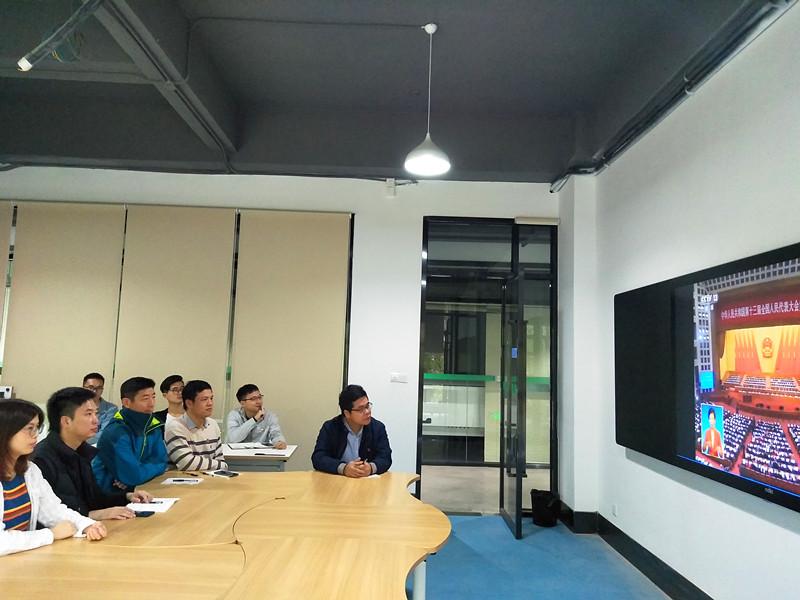 【东莞理工学院】我校师生关注十三届全国人大